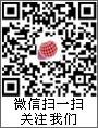 环球化妆品招商网微信