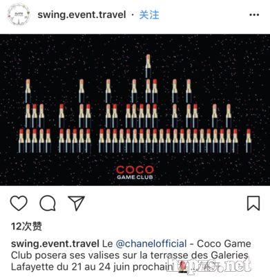 Chanel会员制快闪游戏厅 Coco Game Club 亮相巴黎老佛爷百货旗舰店