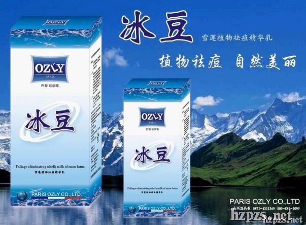 冰豆雪莲植物祛痘精华乳