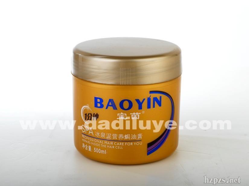 专业护发SPA冰泉泥营养焗油膏-74