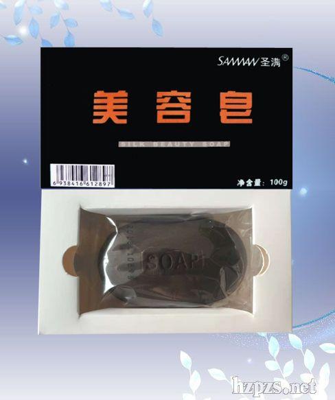 美白皮肤韩国宫廷美容皂诚招代理商经销商
