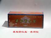 藏秘紫红盐--天然温泉洗浴剂(养颜装)