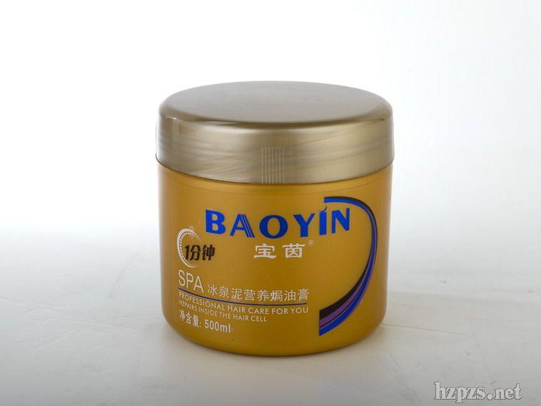 SPA冰泉泥营养焗油膏-46