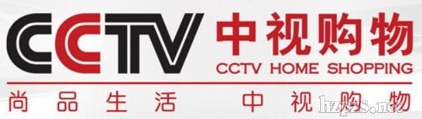 cctv中视购物采购品牌全线化妆品