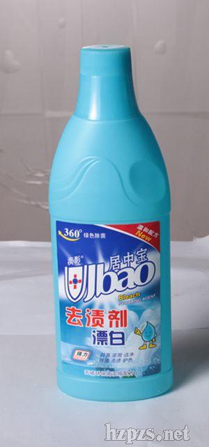 消费者喜爱的产品--澳影漂白去渍剂