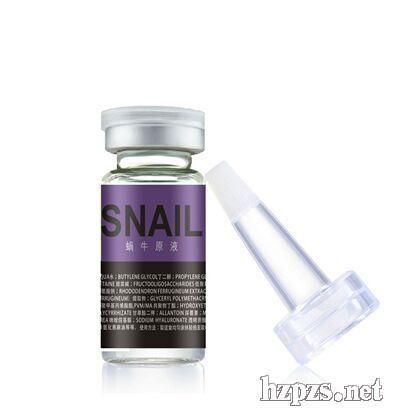Coobegirl-蜗牛再生修复原液