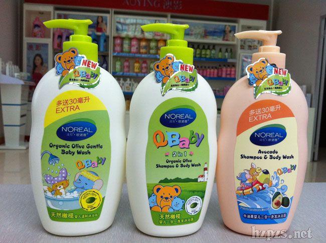 欧诺雅天然橄榄婴儿温和沐浴乳