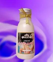 天然润美肌香薰竹盐柔肤奶乳(蜂蜜+竹盐)
