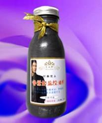 经典男人香薰奶盐控油乳(竹炭+竹盐)