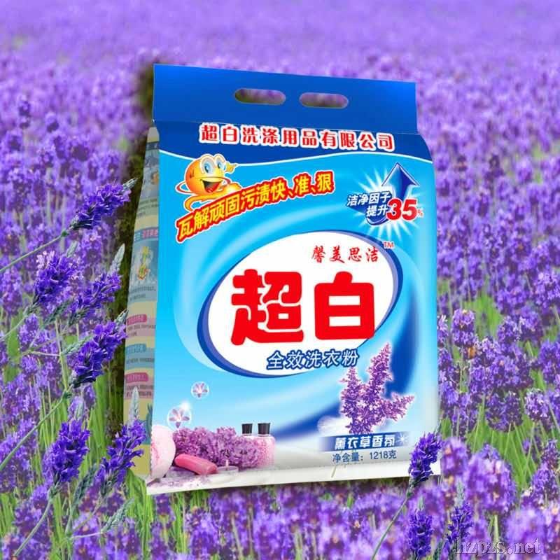 高品质高质量的洗衣粉