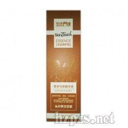 草本乌发精华液(适用于养发、脱发、白发发质)