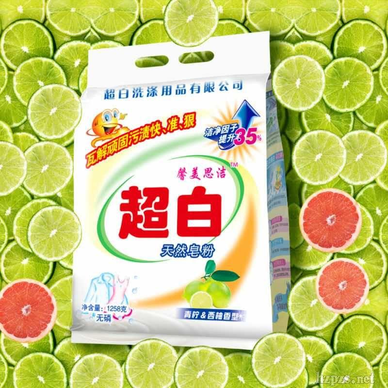 超白天然皂粉