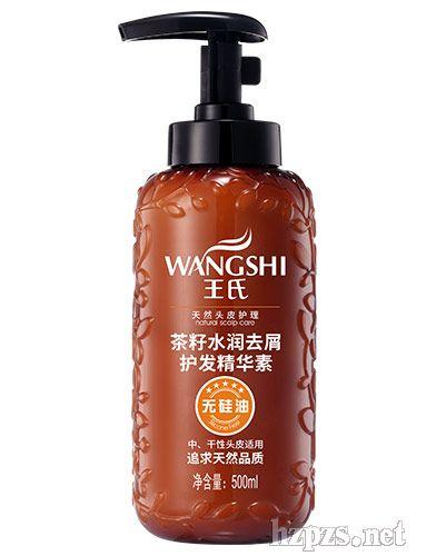 茶籽水润去屑护发精华素(中、干性头皮适用)