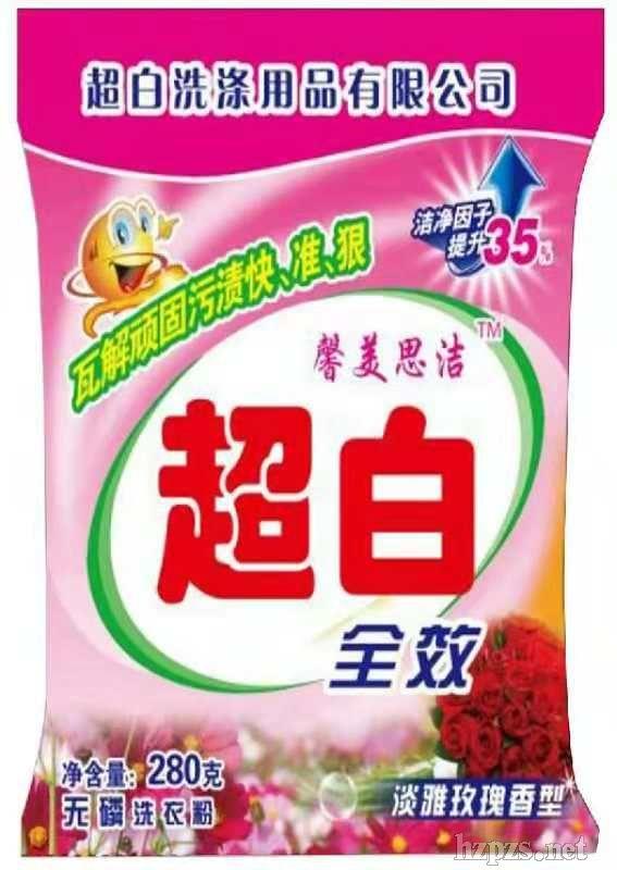 洗衣粉厂家招商(淡雅玫瑰)