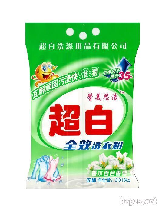柔和洁净超白洗衣粉