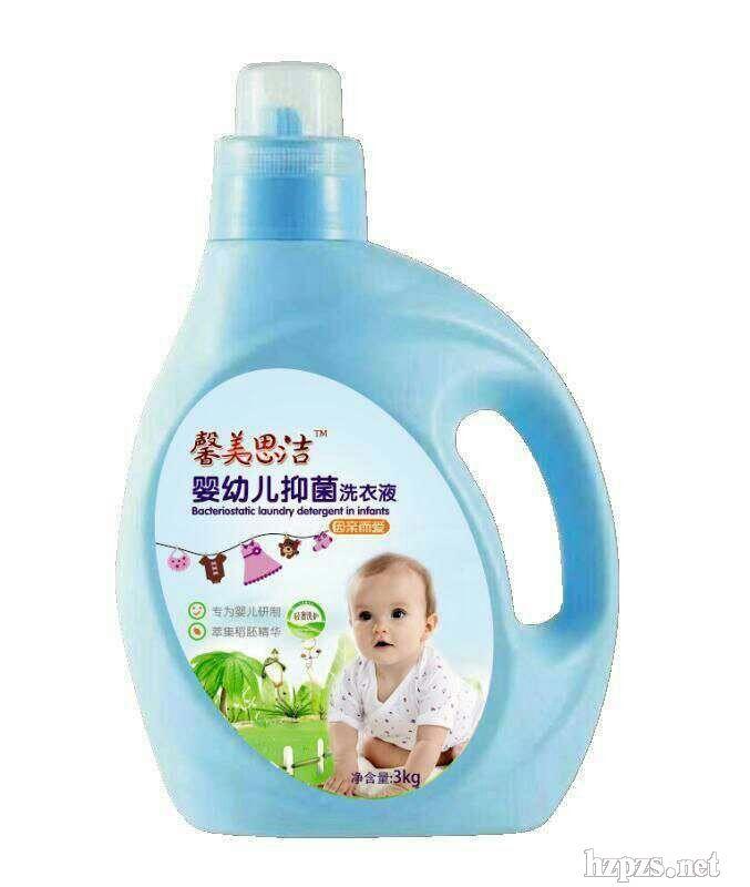 超白婴幼儿专用洗衣液