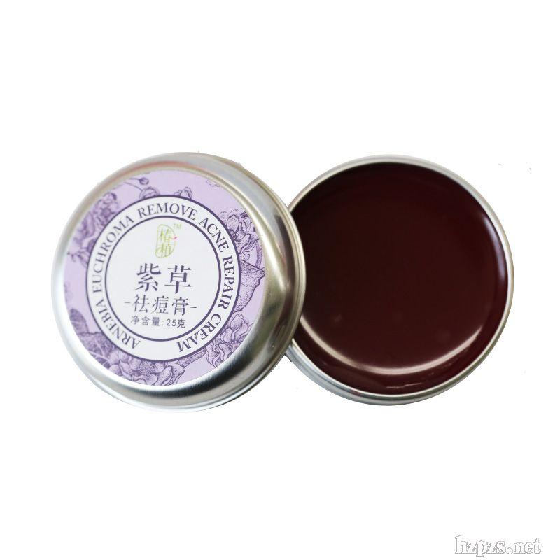 紫草祛痘膏