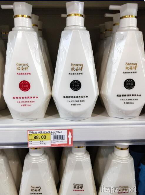 欧姿婷无硅油茶籽去屑控油洗发水750ML