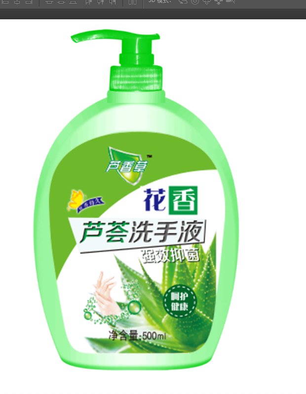 芦荟洗手液