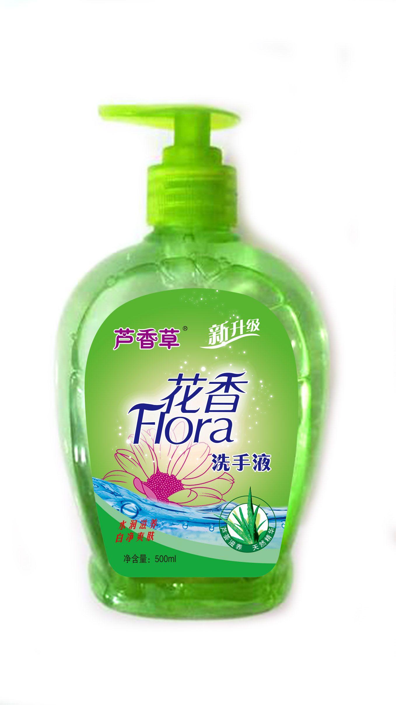 花香洗手液