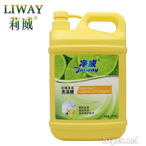 1.5L净威柠檬精华洗洁精