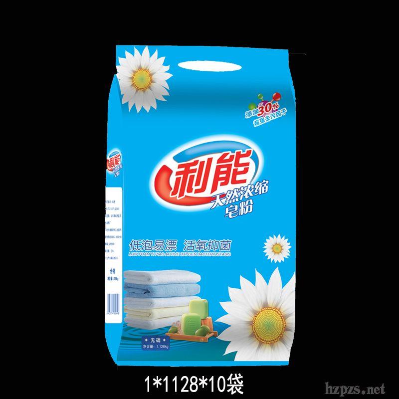 利能天然皂粉