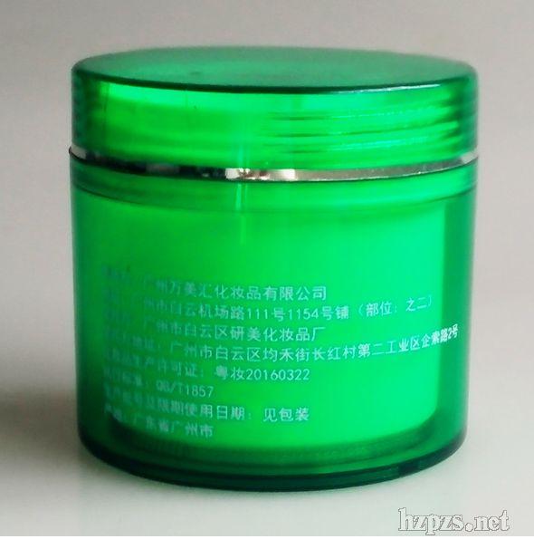 广州万美汇乐虎国际维一官网有限公司,一家专业生产美体产