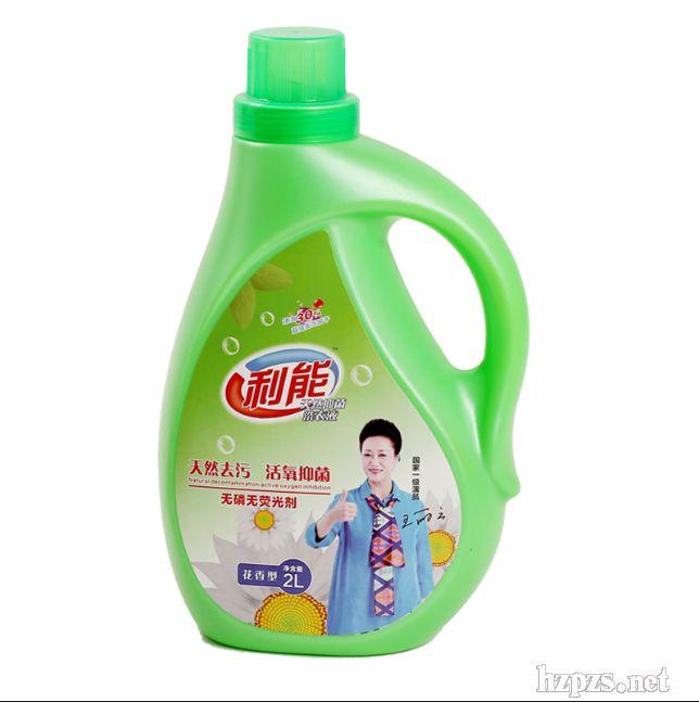 利能天然抑菌洗衣液