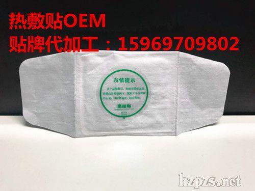 类似中国灸膏药代加工-中国灸小儿贴膏OEM