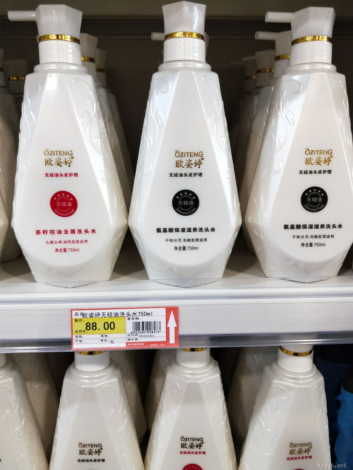 欧姿婷无硅油茶籽去屑控油洗发水