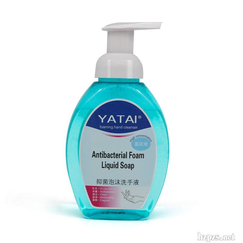 雅太泡沫洗手液