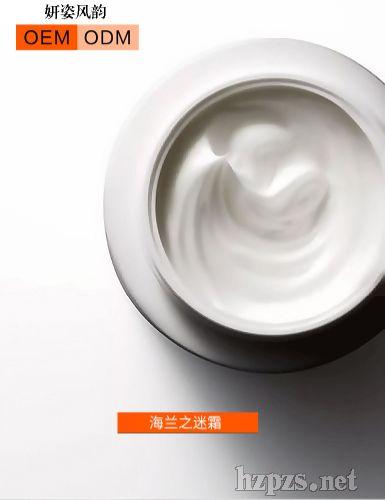 海蓝之谜面霜成品OEM膏霜