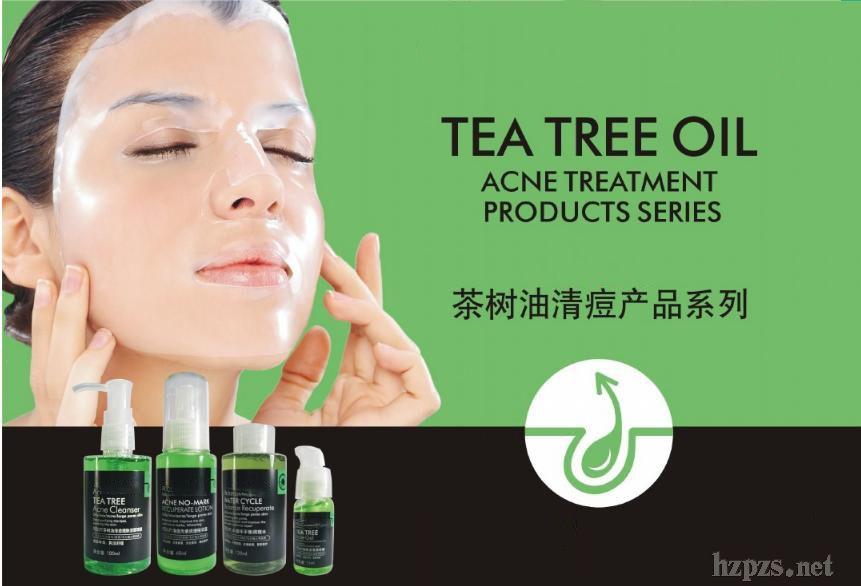 茶树油祛黑头组合