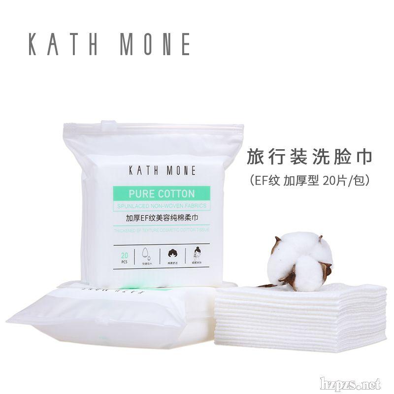 加厚EF纹美容纯棉柔巾-旅行装