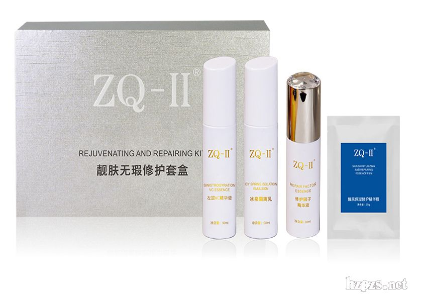 雅莎ZQ-II银套装靓肤无瑕修护套盒