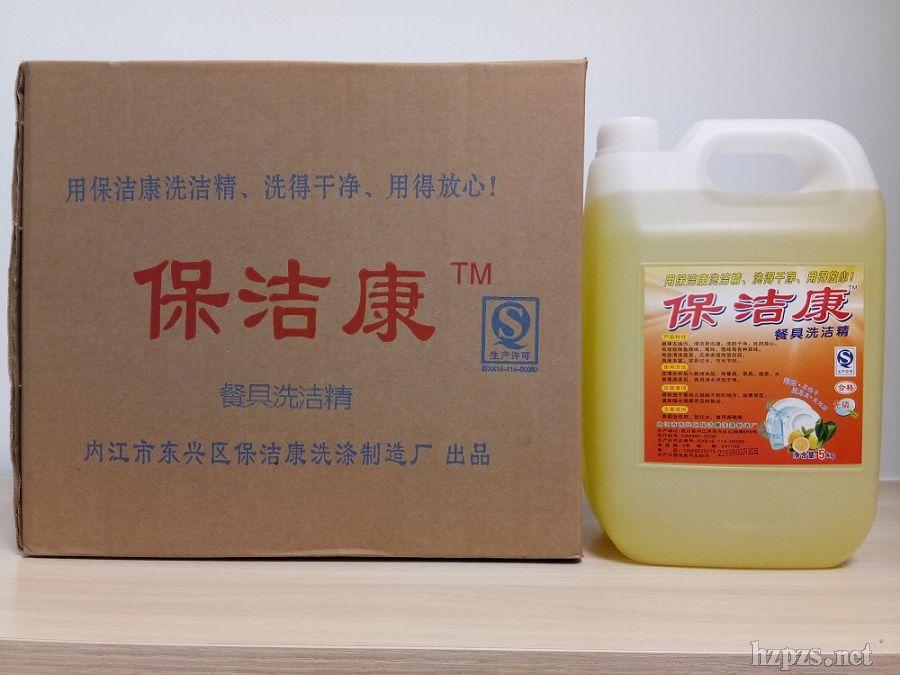 商用手洗餐具洗洁精重庆区域招商