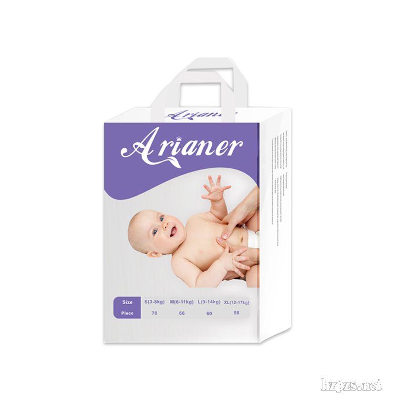 艾瑞安娜Arianer超薄婴儿纸尿裤尿不湿