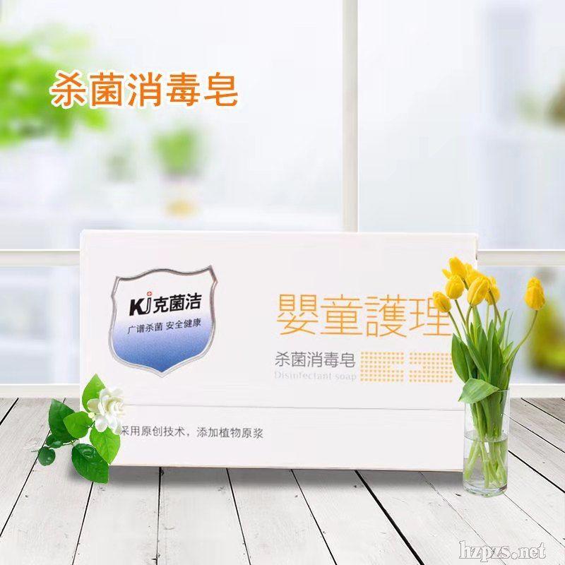 婴童护理香皂100g