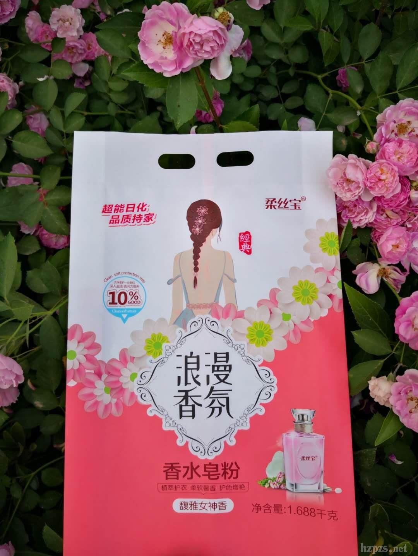 浪漫香氛,香水皂粉