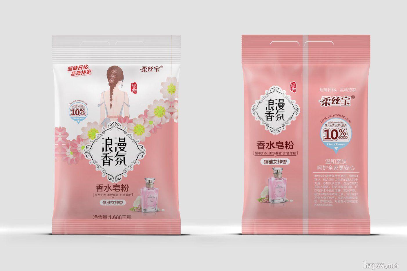 柔丝宝,香水皂粉,全国招商