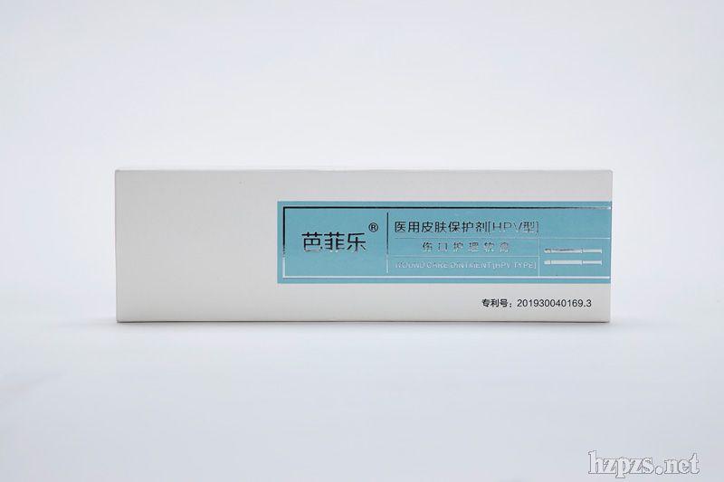 医用皮肤保护剂(HPV型)