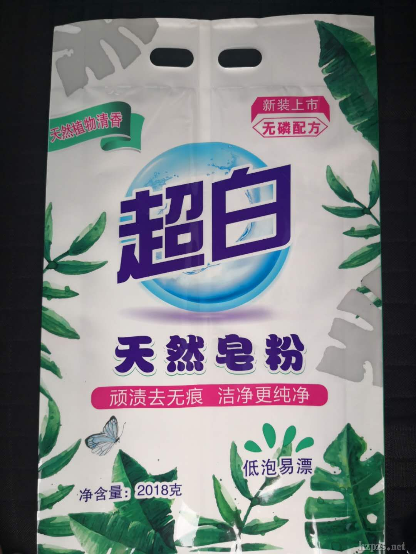 超白皂粉洗衣粉