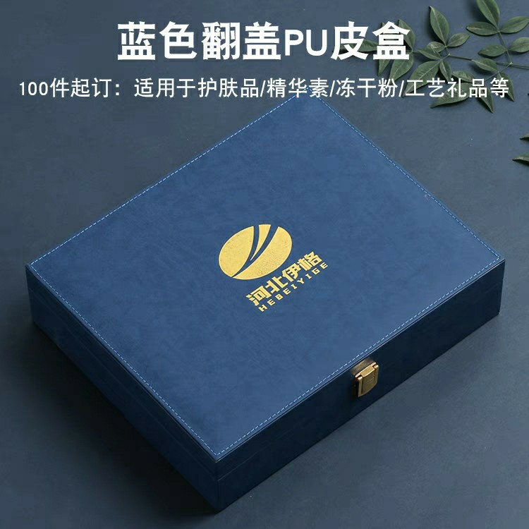 皮盒,纸盒