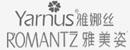 广州雅美姿乐虎国际维一官网有限公司