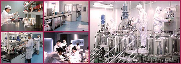 2008质量管理体系和iso22716化妆品良好操作规范认证