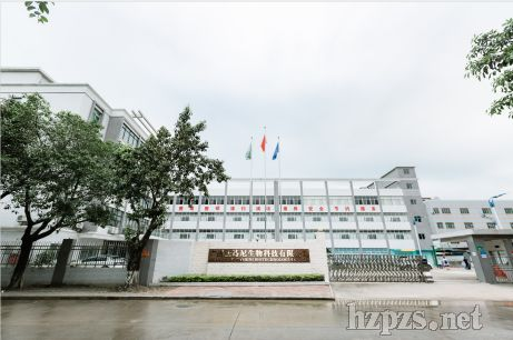 广州法诗尼生物科技有限公司