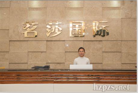 广州市茗莎乐虎国际维一官网工厂