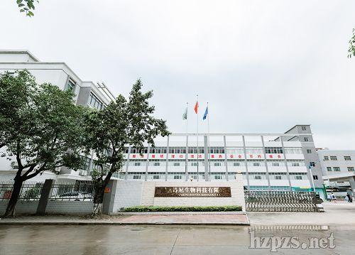 广州素俏生物科技有限公司