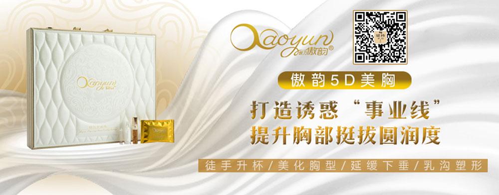广州紫寐生物科技有限公司