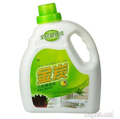 全手工绿色洗衣